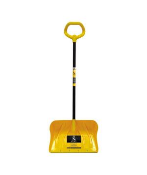 yellow-shovel_300